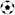 サッカーボール(2010南アフリカW杯)